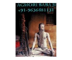 VASHIKARAN FOR GIRL FRIEND/BOY FRIEND IN 24 HOURS +91-9636481131